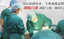 董思思 白癜风医生